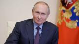 Путин поздрави Гърция с 200-годишнината от войната за независимост срещу Османската империя