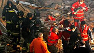 Пететажна сграда се срути в североизточна Испания
