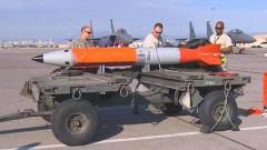 САЩ напредват с изпитанията на гравитационна атомна бомба