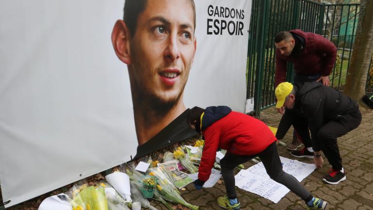 Срещите в Лига Европа и Шампионска лига започват с минута мълчание в памет на Емилиано Сала