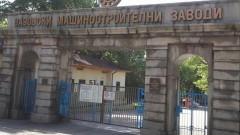 """ВМЗ-Сопот си сътрудничи със сръбското предприятие """"Милан Благоевич"""""""