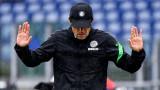 Антонио Конте: Президентът на Интер е наясно, че все още не сме спечелили нищо