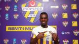 Бивш футболист на Берое влезе в историята на 102-годишен турски клуб