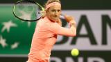 Виктория Азаренка и Стан Вавринка засега са извън схемите на US Open 2018
