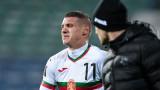 Кирил Десподов ще може да играе срещу Италия