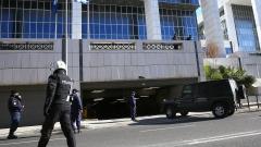 Гръцка групировка адресирала колет бомба до шефа на Еврогрупата