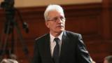 ДПС за Данаил Кирилов: Всеки негов законопроект създаваше проблем