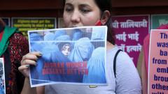 Жените и Афганистан - заплашвани от талибаните и насилвани от афганистанските мъже
