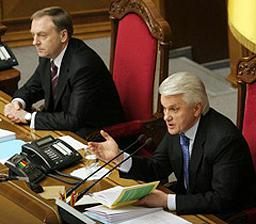 Украинската Рада отстрани Янукович