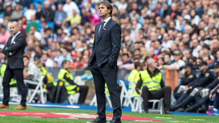 Треньорът на Реал (Мадрид) Хулен Лопетеги коментира представянето на отбора,