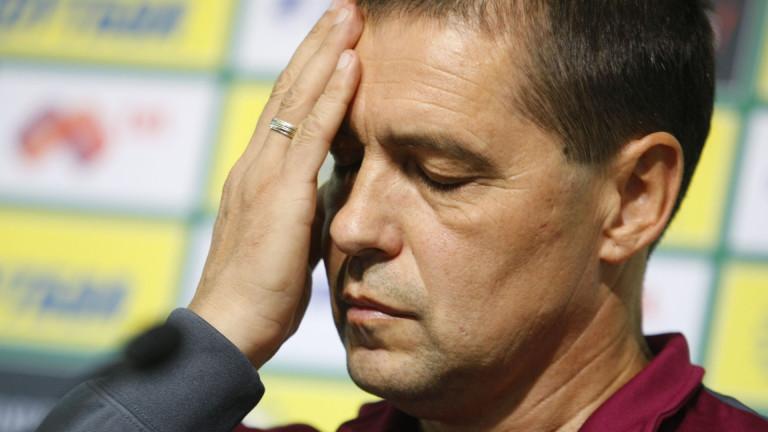 Напускането на Петър Хубчев от националния отбор е факт. Сред