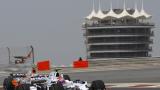 Роберт Кубица тръгва първи в Бахрейн