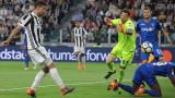 Ювентус с нова крачка към титлата в Италия