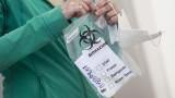 COVID-19: Епидемията смазва САЩ - рекорден брой починали за ден
