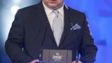 """Туркменистанска делегация остана възхитена от """"Арена Армеец"""""""