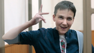 Савченко ще излежи присъдата си, категоричен Кремъл