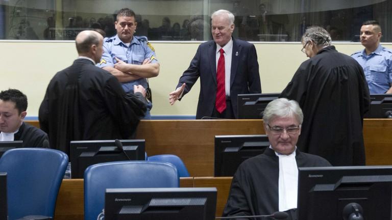 Международният наказателен трибунал за военните престъпления в бивша Югославия издава