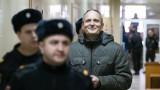 Русия осъди датчанин, свидетел на Йехова, на 6 години затвор за екстремизъм