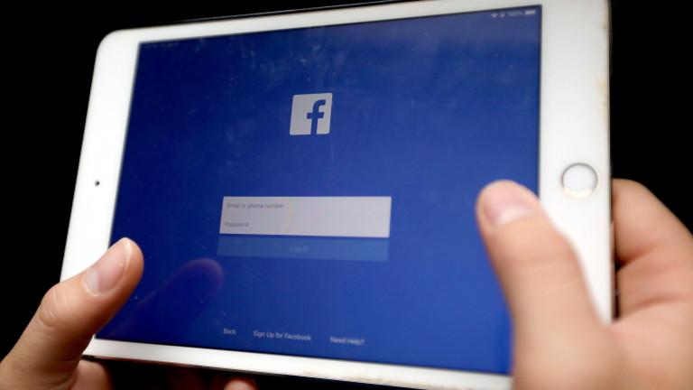 Facebook взе имейл адресите на 1,5 милиона потребители