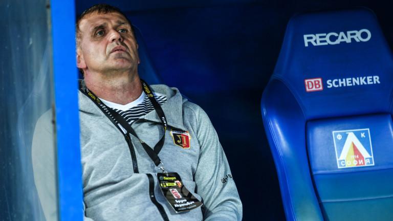 Бруно Акрапович ще изведе Локомотив (Пловдив) на втори пореден финал