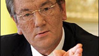 Юшченко задължи правителството да финансира предсрочните избори