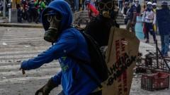 Колумбия няма да признае вота във Венецуела