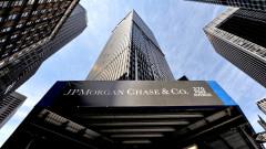 Кои са най-големите банки в САЩ?