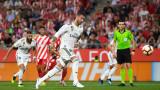 Серхио Рамос: Никога не съм очаквал да вкарам 100 гола
