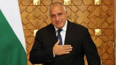 Помпео благодари на Борисов за защитата на венецуелските активи
