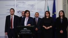 БСП внася промени в НПК за контрол върху главния прокурор