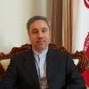 Хасан Дотаги