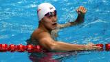 Сун Ян спечели осми златен медал от световно първенство