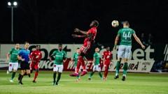 Футболистите на ЦСКА може да се извинят на феновете за загубата