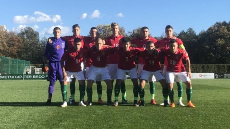 """България U17 завърши квалификациите за Евро 2019 с победа, """"лъвчетата"""" чакат крайното класиране"""