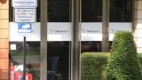 ГДБОП влезе във фирмата, в която работи обвиненият за хакването на НАП