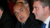 Борисов и Горанов хвалят кредитния рейтинг, изпреварващ всички на Балканите