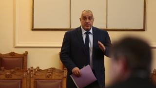 Незабавно затваряне на границите за мигрантите, поиска Борисов