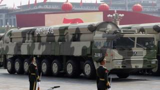 Китай повтаря, че няма интерес от тристранни преговори за стратегически нападателни оръжия