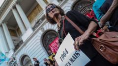 Хиляди демонстрираха срещу честването на 55 г. от преврата в Бразилия