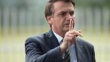 Болсонару се жалва, че му пречат да управлява Бразилия