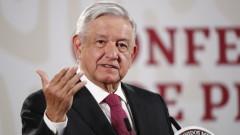 Покана към Путин да посети Мексико