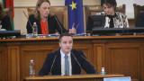 Скандал в НС за бюджета и каручката на пенсиите