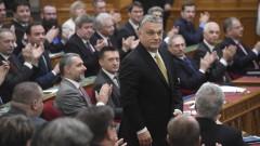 Орбан настоя: ЕС трябва да се откаже от кошмарите за Съединени европейски щати