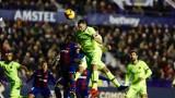 Леванте не се предава, казусът с нередовния играч на Барселона стигна до Спортния трибунал в Испания