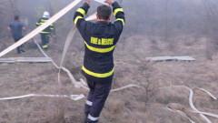 Пожарът над Благоевград е напълно потушен
