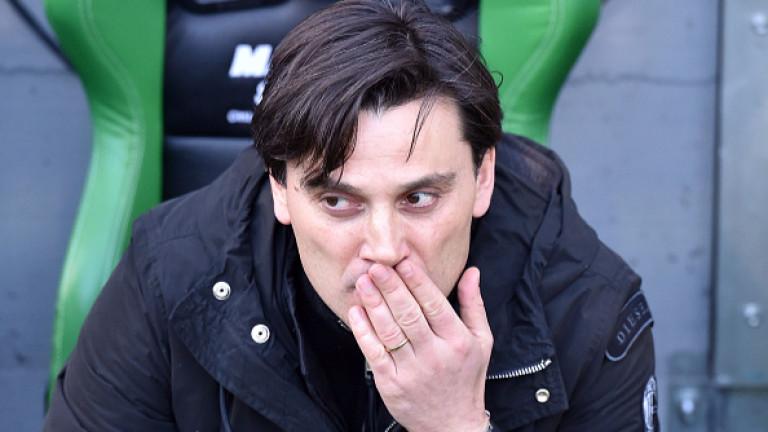 Ръководителите на италианския гранд Милан увериха, че наставникът на тима