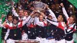 Франция триумфира с Купа Дейвис