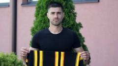 Нов треньор в ДЮШ на Ботев (Пловдив)