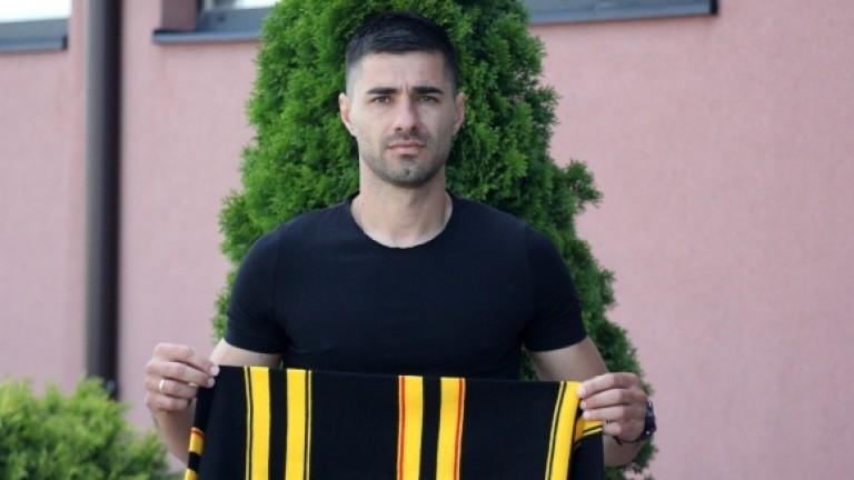 Ботев (Пловдив) привлече нов треньор в ДЮШ на клуба. Работа