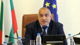Не влизаме в чакалнята на Еврозоната без консенсус, категоричен Борисов